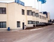AS Univa tootmishoone Peterburi teel, Tallinnas